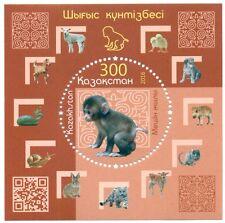 Kazakhstan 2016.Block. Chinese New Year. Year of the monkey. New!!!