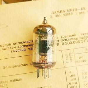 10pc 6J1P-EV / 6AK5 / EF95 / 6J1 / 6F32 TUBE Voskhod GOLD GRID SAME DATE NOS OTK