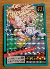 Dragonball Z Carte Power Level Super Battle Prism 485
