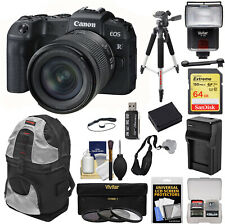 Canon EOS RP + RF 24-105 f/4-7.1 Lens + Card + Flash + Filters + Backpack + More