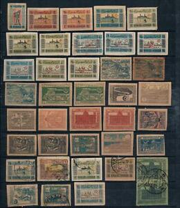 Azerbaijan 1919,1922 national,USSR used & MH Lot white & Gray Paper
