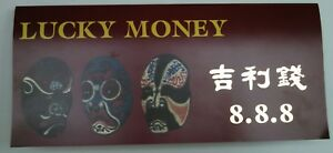 Lucky Money 888 $1 $2 & $5 Federal Reserve Note Set Matched Serial Numbers 5852