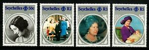 Seychelles stamps 1985 Set MNH Queen Mother 85th Birthday
