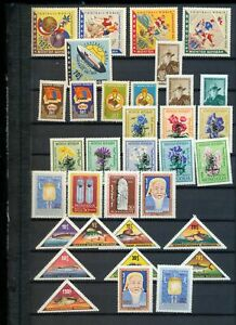 Mongolia 1962/3 Flowers Soccer Space Butterflies MNH (Apprx 55+ Stamps)(Tro 613