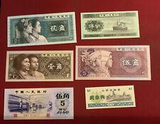 China Banknoten Lot kassenfrisch (1)