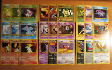 NM Pokemon COMPLETE Japanese NEO Premium File 1+2+3 PROMO Card Revelation Set