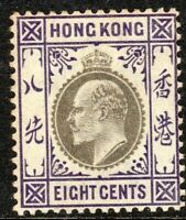 Hong Kong 1903 slate/violet 8c crown CA mint SG66