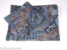 Talit Tallit Talis Tefillin Woven Blue Ethnic Cover Bag Israeli Jerusalem D17