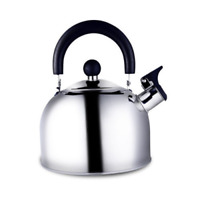 2.5L Stainless Steel Silver Whistling Kettle Electric Stove Gas Hob Camping Boat
