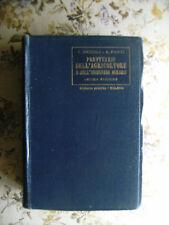 V. NICCOLI: PRONTUARIO DELL'AGRICOLTORE E DELL'INGEGNERE AGRARIO - HOEPLI, 1932
