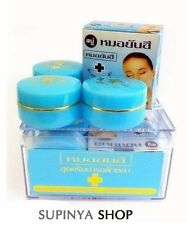 DR.YANHEE FACIAL WHITENING CREAM SET FOR REDUCE ACNE, DARK SPOT AND FRECKLES..