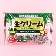 Furuta  Japan Fresh MatchaCream Chocolate-Roasted Uji Matcha 6.5oz-Free Shipping