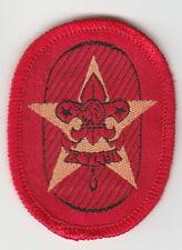 Vintage Korea Scout Rank Patch / STAR CLASS / 2015 world scout jamboree Japan