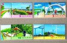 Taiwan 2013 Bike Paths of Taiwan Postage Stamps - Scenery Bicycle
