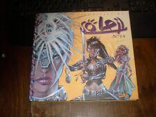 LES FILLES DE SOLEIL N°14 HORS COMMERCE 2009 EO