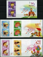 Hongkong 2017 Fünf Sinne Five Senses Kinder Children Block A-E 325 MNH