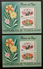 Timbre TOGO Stamp - Yvert et Tellier Bloc n°85 x2 (Dentelé et non dent.) n**(Y5)