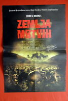 LAND OF THE DEAD HORROR GEORGE A.ROMERO 2005 SERBIAN MOVIE POSTER