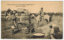 Kirgizes at Yurta, Tashkent Region, Central Asian Types, Russian Asia, 1910s