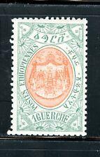 ETHIOPIA 89, 1909 1g THRONE, MINT, OG, VLH (ETH109)