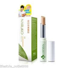 NARUKO Tea Tree Blemish Clear Concealer 3g NEW Free Shipping