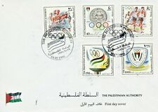 PALESTINIAN AUTHORITY 1996 SPORT ATLANTA OLYMPIC GAMES STAMPS FDC
