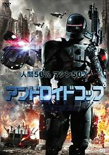 ANDROID COP - Original Japanese DVD