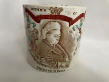 Rare Queen Victoria Empress of India Diamond Jubilee 1897 Mug