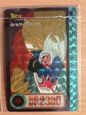 Carte Dragon Ball Z DBZ Carddass Hondan Part 18 #47 Prisme 1994 MADE IN JAPAN