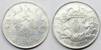 CHINA EMPIRE 1911 DRAGON 1 DOLLAR MONEDA PLATA ¨CORROSÍON¨ MBC+