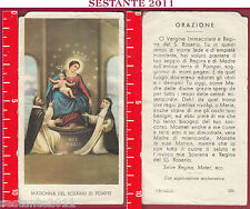 2418 SANTINO HOLY CARD MADONNA DEL ROSARIO POMPEI ED G MI ED. G MI. 125 PIEGHE
