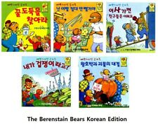 Lot of 5 Books The Berenstain Bears Korean Edition Foreign Language Expedite