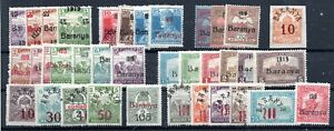 BARANYA - LARGE LOT OF MOSTLY MINT HINGED STAMPS