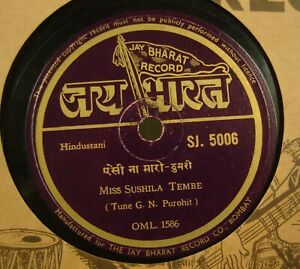 "Miss Sushila Tembe SI5006 G.N. Purohit Rare 78 RPM 10"" Record Jay Bharat INDIA"