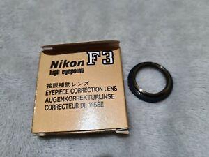 Various Nikon Eyepieces