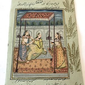 Fine Antique Indian Gouache Painting Calligraphy To Reverse 29cm X 17.5cm #2