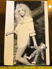 Tabloid Paper Original Press Photo 1982 Blond Beauty Specially Posed