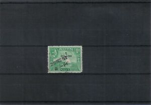 Aden   1951 Definitive Overprint  Single Value  Used Hinged   scan  915