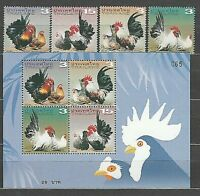 Thailand - Mail Yvert 2056 / 9+ Hb 172 MNH Wildlife Birds