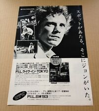 1983 Public Image Ltd Pil Live in Tokyo Japan album ad / mini poster advert