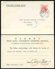 Hong Kong 1955 in Svezia University Pesce GIORNALE PC stampati... sai Ying PUN