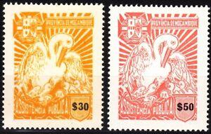 MOZAMBIQUE 1952, 1958 Postage Due. Bird Pelican (PROVINCIA). Short set - 2v, MNH