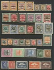 Sudan Collection 37 Early Stamps Unused Mounted