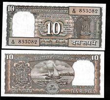 "Rs 10/- 1980s R.N. MALHOTRA Issue ""PLAIN"" INSET BLACK BOAT ISSUE RARE!"