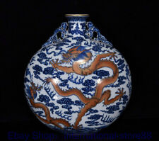 "12.4"" Marked China Blue White Porcelain Gilt Palace Dragon Ear Ellipse Bottle"