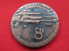 Vtg big & heavy bronze medal 50 year Sniper Rifle gun 1980s Orig!!!