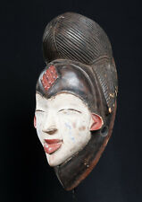 Punu Okui Mask, Southern Gabon, African Tribal Sculpture, African Art