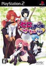 Used PS2 Zero no Tsukaima Japan Import (Free Shipping)