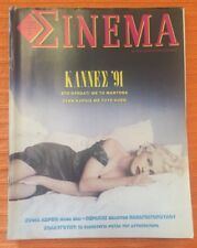 RARE 1991 GREEK MAGAZINE WITH MADONNA ON THE COVER IN GOOD CONDITION