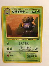 Pokemon Card / Carte Gloom LV.22 No.044 Card Game (1996)